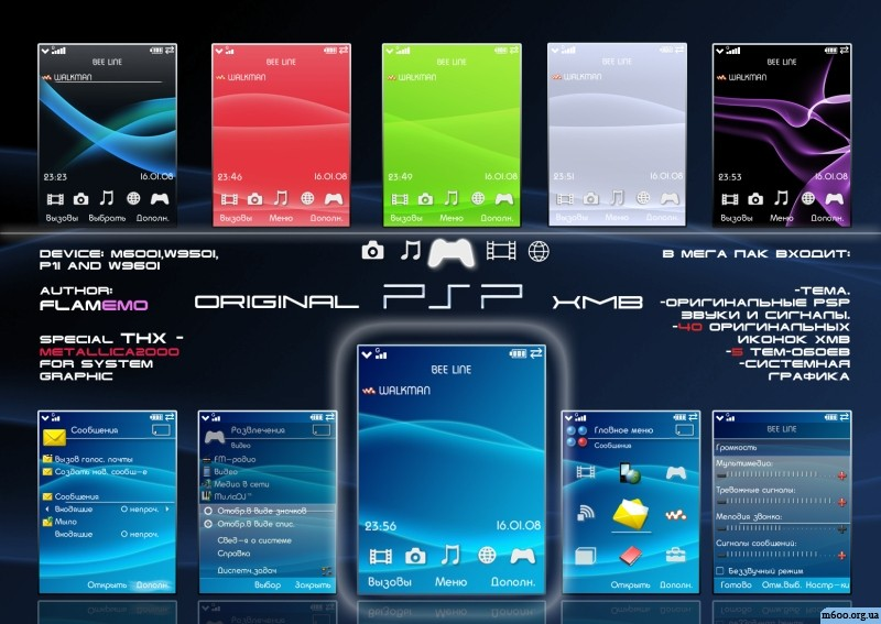 psp themes central
