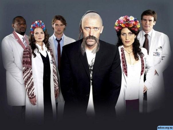 Сезон сериала «Доктор Хаус» смотреть онлайн