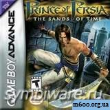 Prince of Persia-The Sands of Time 1.0 - GBA