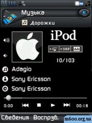 Скин Ipod For Player P1/m600 By Downhill