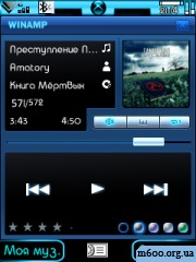 Winamp 5.53 Skin For Walkman Player 2.0  By Coo1 Nitro