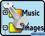 X-plore - файловый менеджер с возможностью просмотра видео