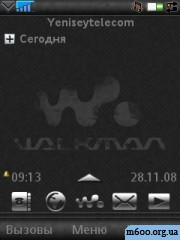 Rugged Walkman v2 Light Text