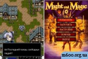 Might and Magic (Heroes Lore China)