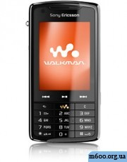 Russian for W960i - R6F41