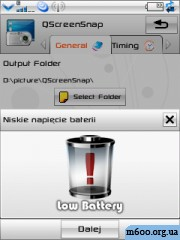 Low Battery Mod 5.1