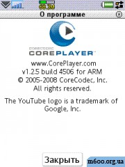 CorePlayer v1.3.2 cracked by TolyaN