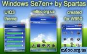 Windows Se7en+ by spartas