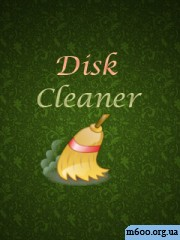 Disk Cleaner v1.00 by  PGTeam
