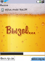 Beer by NaLIM