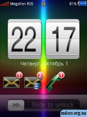 Skin_Iphonelock_HTC_feat._X1_by_muzontnt