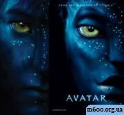 James Horner - I see you (Avatar theme Sub beat remix)