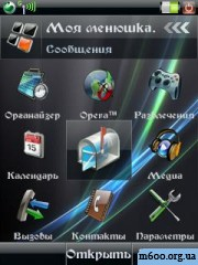 Сис.графика -3D Windows Seven- G700-G900