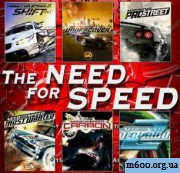 Need For Speed mobile-Антология