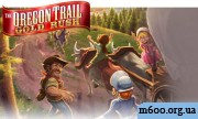 Oregon Trail 2 Gold rush touch