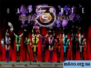 Мортал Комбат 3 / Ultimate Mortal Kombat 3