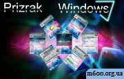 Prizrak Windows 7
