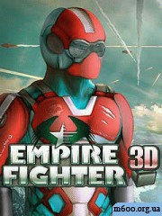 Имперский Боец 3D (сенсор) / Empire Fighter 3D (touch)